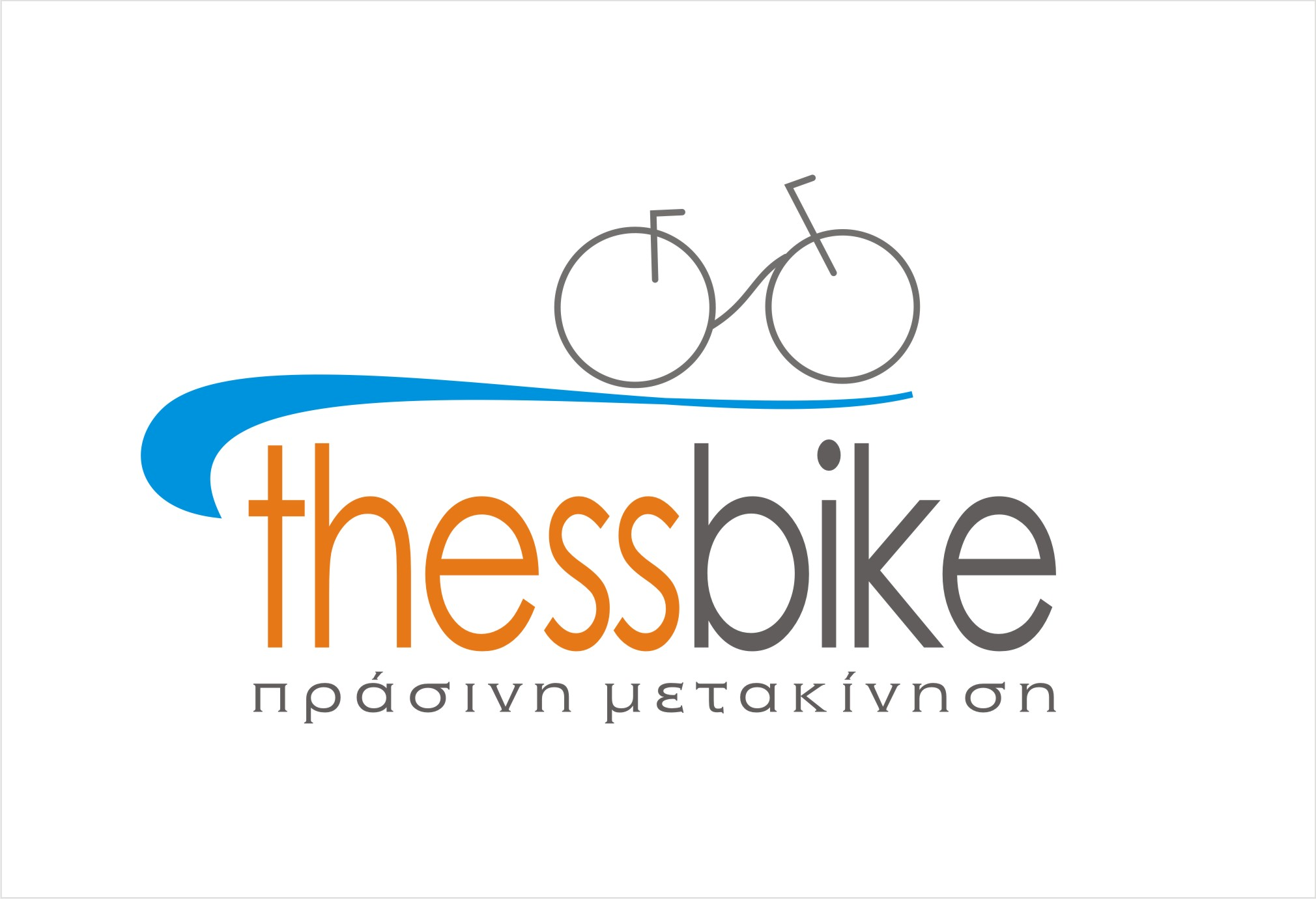 logo thessbike final
