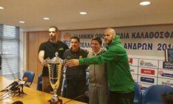 ΕΟΚ   Συνέντευξη Τύπου Τελικού Κυπέλλου Ανδρών
