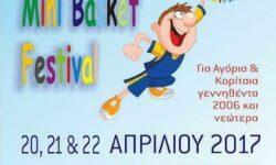 Video πρόσκληση για το 2ο Διεθνές Mini Basket Festival που θα πραγατοποιηθεί από 20 ως 22 Απριλίου στο ΔΑΚ Θέρμης