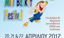 «2nd International Mini Basket Festival»  στις 20, 21 και 22 Απριλίου.  ΣΥΜΜΕΤΟΧΕΣ ΜΕΧΡΙ ΤΙΣ 31 ΜΑΡΤΙΟΥ
