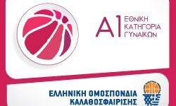 EOK | Α1 Γυναικών: Επανέναρξη πρωταθλήματος