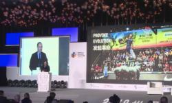 Πάτρικ Μπάουμαν : «Η εθνική ομάδα είναι η κινητήριος δύναμη ανάπτυξης κάθε αθλήματος». Το video της τελευταίας εν ζωή ομιλίας του στην Κίνα. (FIBA World Basketball Summit)