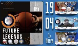 1ο Διεθνές τουρνουά Παίδων «Future Legends»   Σήμερα η πρώτη μέρα.  Πολωνία – Αριστοτέλειο Εκπαιδευτήριο και Εθνική Παίδων – Ηρακλής  (LIVE Streaming μεταδόσεις)