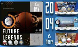 1ο Διεθνές τουρνουά Παίδων «Future Legends»   2η μέρα.    Αριστοτέλειο Εκπαιδευτήριο – Ηρακλής και Εθνική Παίδων – Πολωνία. Διαφωνισμός τριπόντων και καρφωμάτων  (LIVE Streaming μεταδόσεις)