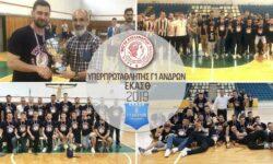 Υπερ-Πρωταθλητής της Γ1 Ε.ΚΑ.Σ.Θ. ανδρών ο Μέγας Αλέξανδρος Καλοχωρίου