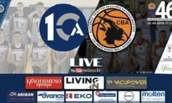 ΠΡΟΜΗΘΕΑΣ – ΠΑΝΙΩΝΙΟΣ (16.00), ΔΕΚΑ – ΚΑΛΥΜΝΟΣ ΠΑΚ (18.00), ΑΣΤΕΡΑΣ ΚΑΒΑΛΑΣ  – ΠΕΡΙΣΤΕΡΙ (20.00)  και η τελετή έναρξης (19.30) σε Livestreaming  μετάδοση από το Μέτσοβο|1η ημέρα (22.06.19) 46ου Πανελλήνιου  Πρωταθλήματος Παίδων  ΕΟΚ