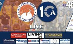ΠΕΡΙΣΤΕΡΙ – ΔΕΚΑ (16.00), ΚΑΛΥΜΝΟΣ – ΠΡΟΜΗΘΕΑΣ (18.00) και ΠΑΝΙΩΝΙΟΣ – ΑΣΤΕΡΑΣ ΚΑΒΑΛΑΣ  (20.00)  σε Livestreaming  μετάδοση από το Μέτσοβο|2η ημέρα (23.06.19) 46ου Πανελλήνιου  Πρωταθλήματος Παίδων  ΕΟΚ