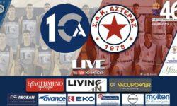 ΠΡΟΜΗΘΕΑΣ – ΠΕΡΙΣΤΕΡΙ  (15.00), ΔΕΚΑ – ΑΣΤΕΡΑΣ ΚΑΒΑΛΑΣ  (17.00) και ΠΑΝΙΩΝΙΟΣ – ΚΑΛΥΜΝΟΣ   (19.00)  σε Livestreaming  μετάδοση από το Μέτσοβο| 3η ημέρα (24.06.19) 46ου Πανελλήνιου  Πρωταθλήματος Παίδων  ΕΟΚ