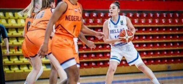 Εθνική Νεανίδων: Ελλάδα – Ολλανδία 65-53. Αναστασοπούλου: «Τίποτα δεν μας σταματά…»