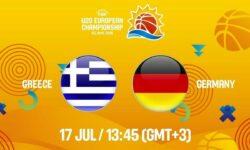 Ελλάδα – Γερμανία στη φάση των 16 για το Ευρωπαϊκό Νέων (FIBA U20 European Championship 2019). Ζωντανά στις 17.07.19 13.45 από τα Τελ Αβίβ. Το πρόγραμμα της φάσης 16