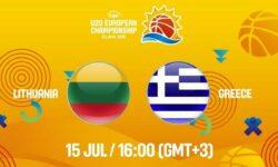Λιθουανία – Ελλάδα. Ζωντανά στις 16:00 από τα Τελ Αβίβ για το Ευρωπαϊκό Νέων (FIBA U20 European Championship 2019)