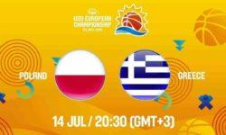 Πολωνία – Ελλάδα. Ζωντανά στις 20:30 από τα Τελ Αβίβ για το Ευρωπαϊκό Νέων (FIBA U20 European Championship 2019)