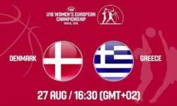 Δανία – Ελλάδα. Ζωντανά στις  17:30  από τα Σκόπια για  το Ευρωπαϊκό Πρωτάθλημα Κορασίδων (θέσεις 9-16)