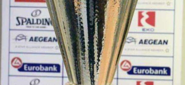 ΕΟΚ | Πρόγραμμα Κυπέλλου Ανδρών (1η αγ Α Φάση 18-20.09.19)
