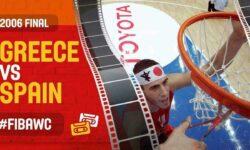 Ελλάδα – Ισπανία.  Δείτε το video αφιέρωμα  της  FIBA στον τελικό του Basketball World Cup 2006.