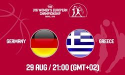 Γερμανία – Ελλάδα. Ζωντανά στις  22:00  από τα Σκόπια για  το Ευρωπαϊκό Πρωτάθλημα Κορασίδων (θέσεις 9-12)