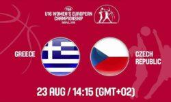 Ελλάδα – Τσεχία. Ζωντανά στις  15:15  από τα Σκόπια για  το Ευρωπαϊκό Πρωτάθλημα Κορασίδων