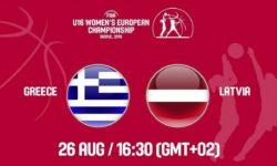 Ελλάδα – Λετονία. Ζωντανά στις  17:30  από τα Σκόπια για  το Ευρωπαϊκό Πρωτάθλημα Κορασίδων (φάση των 16)