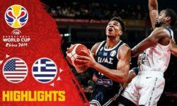 Εθνική Ανδρών: (3 videos) FIBAWC: Οι καλύτερες στιγμές του αγώναΗΠΑ-Ελλάδα 69-53 και δηλώσεις Σκουρτόπουλου-Παπαγιάννη Σλούκα – Λαρεντζάκη