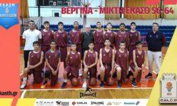 Βεργίνα – ΜΙΚΤΗ ΕΚΑΣΘ 56 – 64 για το πρωτάθλημα ΠΑΜΠΑΙΔΩΝ ΕΚΑΣΘ