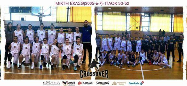 ΜΙΚΤΗ ΕΚΑΣΘ (2005-6-7)- ΠΑΟΚ 53-52 (φωτ)