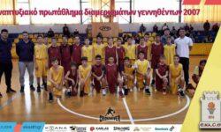 Οι ομαδικές αναμνηστικές φωτογραφίες των ομάδων του Τουρνουά Διαμερισμάτων 2007  «Άρης Γραμμενίδης» (Σάββατο 16-11-19)