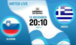 Σλοβενία – Ελλάδα για τα προκριματικά του Ευρωμπάσκετ 2021, ζωντανά στις 21:10