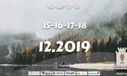 Το πρόγραμμα αγώνων της Κυριακής-Δευτέρας-Τρίτης-Τετάρτη (15-16-17-18/12/2019)📆 Διαιτητές και κριτές που έχουν ορισθεί