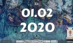 Το πρόγραμμα αγώνων του Σαββάτου (01/02/2020)📆 Διαιτητές και κριτές που έχουν ορισθεί