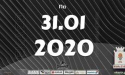 Το πρόγραμμα αγώνων της Παρασκευής (31/01/2020). Διαιτητές και κριτές που έχουν ορισθεί