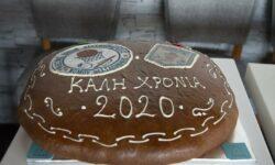 Κοπή Βασιλόπιτας 2020 του Συνδέσμου Κριτών Καλαθοσφαίρισης  Νομού Θεσσαλονίκης.