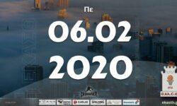 Το πρόγραμμα αγώνων της Πέμπτης (06/02/2020). Διαιτητές και κριτές που έχουν ορισθεί