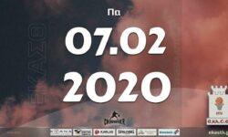 Το πρόγραμμα αγώνων της Παρασκευής (07/02/2020). Διαιτητές και κριτές που έχουν ορισθεί