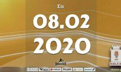 Το πρόγραμμα αγώνων του Σαββάτου (08/02/2020)📆 Διαιτητές και κριτές που έχουν ορισθεί