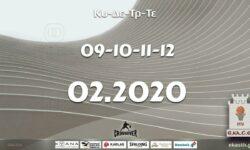 Το πρόγραμμα αγώνων της Κυριακής-Δευτέρας-Τρίτης-Τετάρτη (09-10-11-12/02/2020)📆 Διαιτητές και κριτές που έχουν ορισθεί