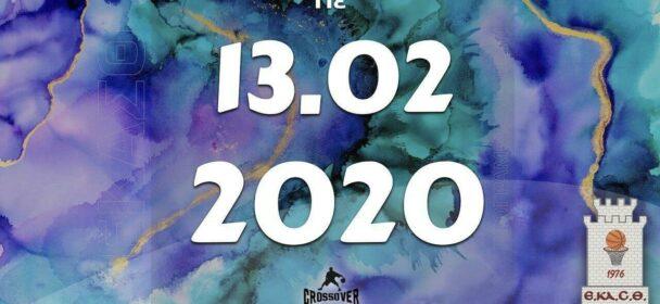 Το πρόγραμμα αγώνων της Πέμπτης (13/02/2020). Διαιτητές και κριτές που έχουν ορισθεί