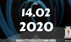 Το πρόγραμμα αγώνων της Παρασκευής (14/02/2020). Διαιτητές και κριτές που έχουν ορισθεί