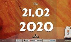 Το πρόγραμμα αγώνων της Παρασκευής (21/02/2020). Διαιτητές και κριτές που έχουν ορισθεί