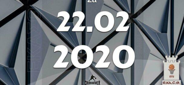Το πρόγραμμα αγώνων του Σαββάτου (22/02/2020)📆 Διαιτητές και κριτές που έχουν ορισθεί