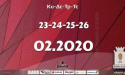 Το πρόγραμμα αγώνων της Κυριακής-Δευτέρας-Τρίτης-Τετάρτη (23-24-25-26/02/2020)📆 Διαιτητές και κριτές που έχουν ορισθεί