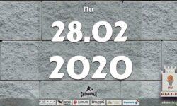 Το πρόγραμμα αγώνων της Παρασκευής (28/02/2020). Διαιτητές και κριτές που έχουν ορισθεί