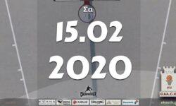 Το πρόγραμμα αγώνων του Σαββάτου (15/02/2020)📆 Διαιτητές και κριτές που έχουν ορισθεί