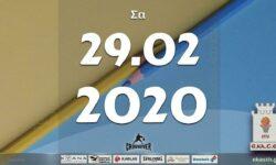 Το πρόγραμμα αγώνων του Σαββάτου (29/02/2020)📆 Διαιτητές και κριτές που έχουν ορισθεί