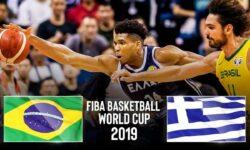 ΒΡΑΖΙΛΙΑ – ΕΛΛΑΔΑ Δείτε σε μετάδοση-επαναπροβολή τον αγώνα του FIBA World Cup 2019 (FIBA youtube channel) | ΡΕΤΡΟ | ΠΡΟΤΑΣΗ : #ΜένουμεΣπίτι