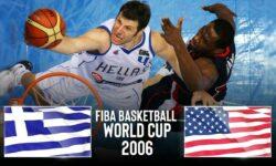 ΕΛΛΑΔΑ – ΗΠΑ Δείτε τον αγώνα σε μετάδοση-επαναπροβολή (21.00, 26.03.20) του αγώνα του FIBA World Cup 2006 (FIBA youtube channel) | ΡΕΤΡΟ | ΠΡΟΤΑΣΗ : #ΜένουμεΣπίτι