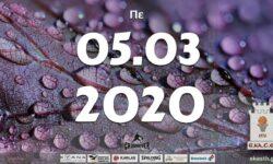 Το πρόγραμμα αγώνων της Πέμπτης (05/03/2020). Διαιτητές και κριτές που έχουν ορισθεί