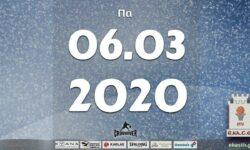 Το πρόγραμμα αγώνων της Παρασκευής (06/03/2020). Διαιτητές και κριτές που έχουν ορισθεί