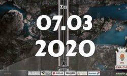 Τα αποτελέσματα όλων των αγώνων του Σαββάτου (07/03/2020), Γ1, Γ2, Εφήβων, Κορασίδων, Παμπαίδων (Συνεχής ενημέρωση)