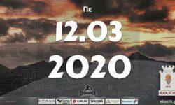 Το πρόγραμμα αγώνων της Πέμπτης (12/03/2020). Διαιτητές και κριτές που έχουν ορισθεί