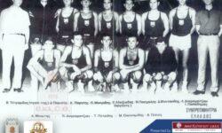 ΡΕΤΡΟ : Συμπρωταθλητής του 1962, Ανατόλια!